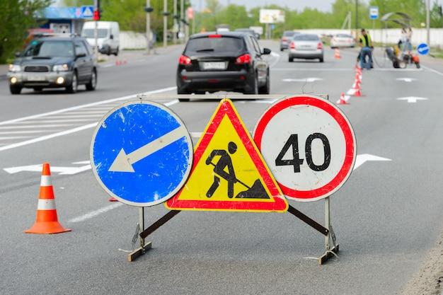 情報道路標識