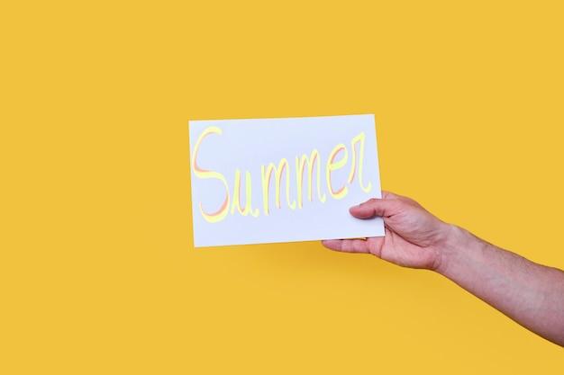 Информационный плакат с рукописным словом лето