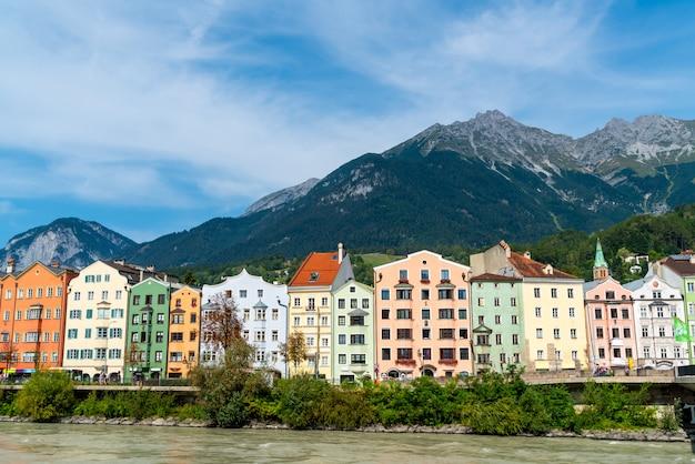 オーストリア、インスブルックの街並み。