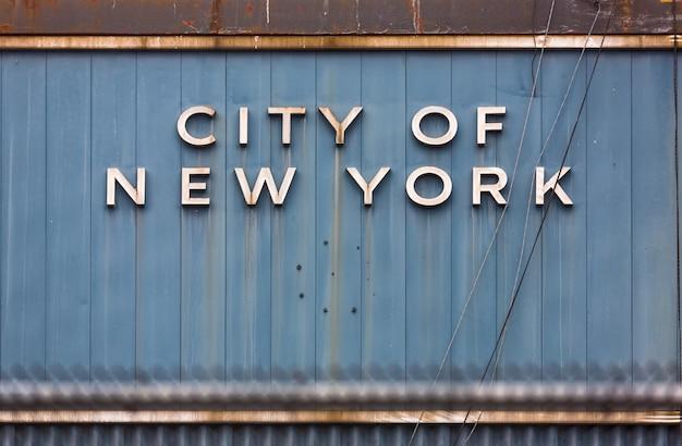 金属の壁にニューヨークの碑文都市