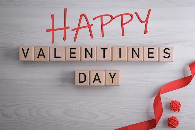 나무 조각에 비문 행복, 메리 발렌타인 데이.