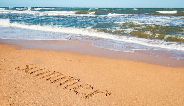 폭풍우 치는 바다 파도 근처 모래 여름에 비문