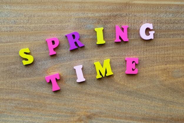 작은 나무, 여러 가지 빛깔의 편지에서 비문 봄 시간