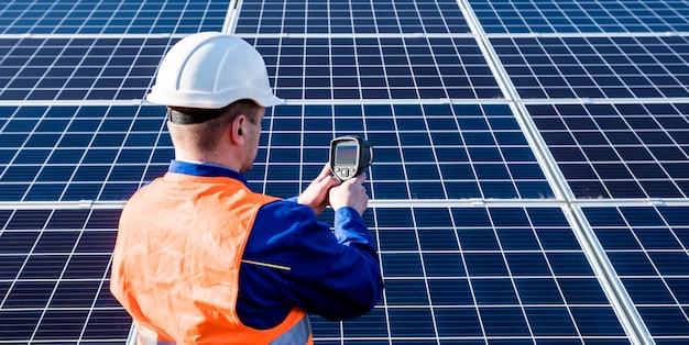 열 화상 카메라를 사용한 태양 광 모듈 검사자 검사