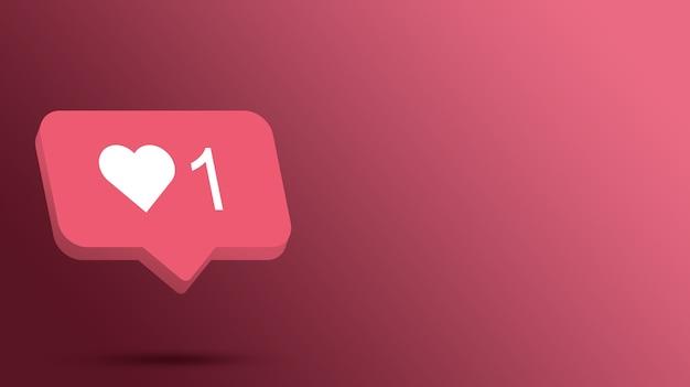 알림 아이콘 3d와 같은 instagram