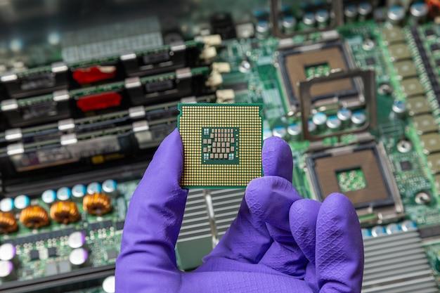 컴퓨터에 새 프로세서 설치