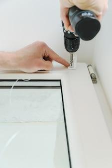 窓にローラーブラインドを取り付ける。