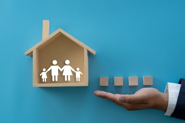保険と私の所有権補償範囲住宅保護事故投資家