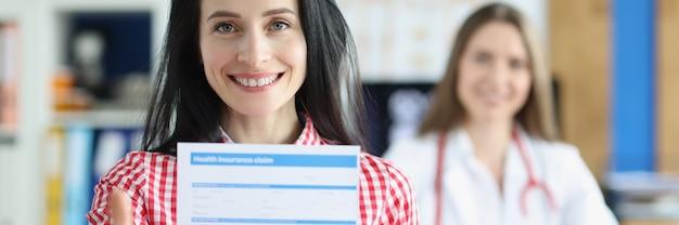 クリニックの女性患者の健康のための保険フォーム