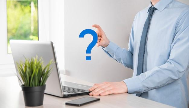 인터페이스 물음표 기호 웹입니다. 온라인으로 질문하기, faq 개념, 무엇을 언제 어디서 어떻게 그리고 왜