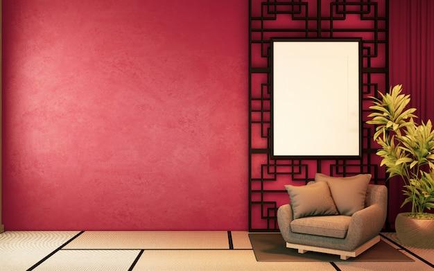 インテリアデザイン、高級住宅のリビングエリアの和風。