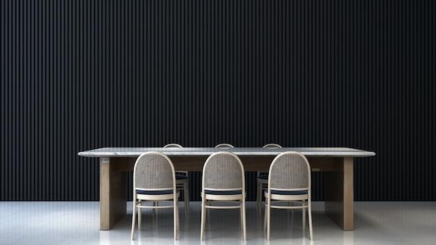 세련된 모듈러 베이지 색 의자와 검은 색 벽, 나무 바닥, 중립 방 칸막이 현대 가정 장식, 3d 렌더링이있는 식당의 인테리어 디자인