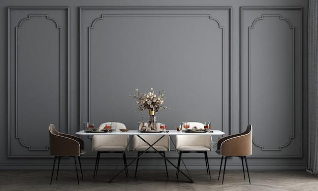Дизайн интерьера столовой со стильными модульными бежевыми стульями, деревянный пол, растения, нейтральная перегородка современный домашний декор, серая стена, 3d-рендеринг