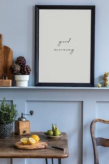 モダンな家の装飾のフォトフレーム、木製のテーブル、ハーブ、野菜、果物、食品、キッチンアクセサリーを備えたキッチンスペースのインテリアデザイン。