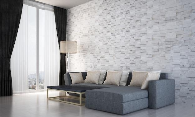 거실의 인테리어 디자인, 3d 렌더링
