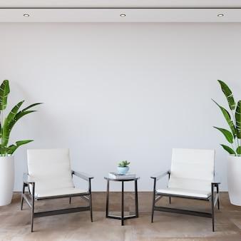 흰색 안락 의자와 녹색 식물이있는 거실 인테리어 디자인