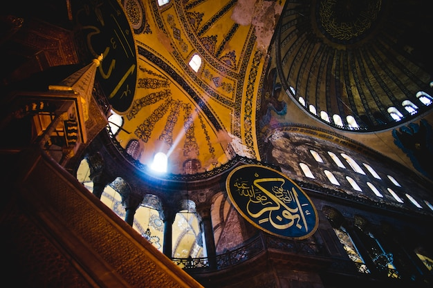 Interior of the historic basilica of saint sophia, mosque for the most visited muslim cult