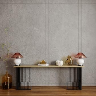 Интерьер дома с декорами перед бетонной стеной