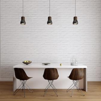 테이블이있는 방의 인테리어
