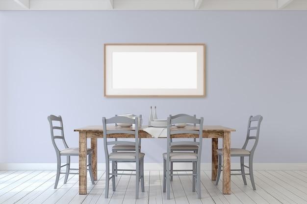Интерьер столовой. макет рамы. 3d визуализация.