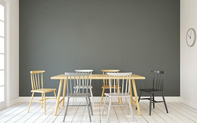 스칸디나비아 스타일의 식당 인테리어 인테리어 3d 렌더링.