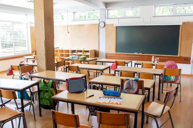 小学校のインテリア
