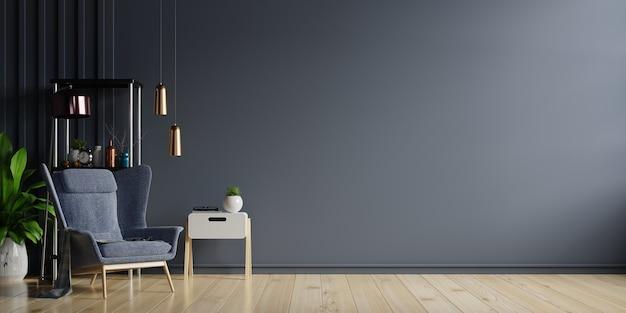 빈 어두운 벽 배경, 3d 렌더링에 안락의 자 라이트 룸의 인테리어