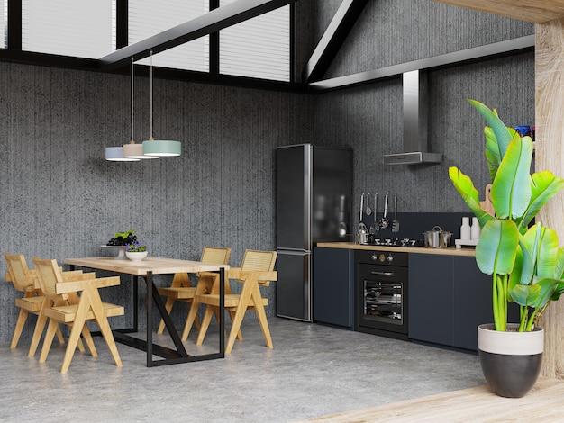 Интерьер просторной кухни с бетонной стеной. 3d рендеринг