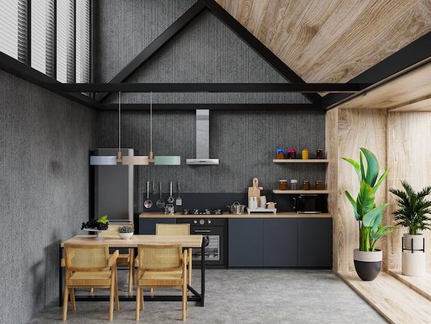 Интерьер просторной кухни с бетонной стеной