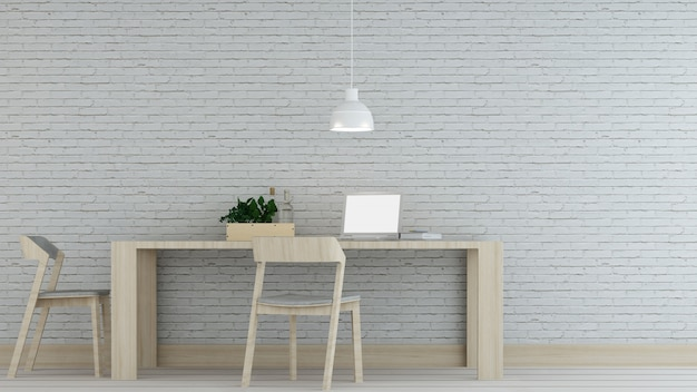 The interior relax space 3d rendering and white background minimal
