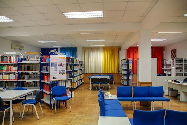 Interior of school library