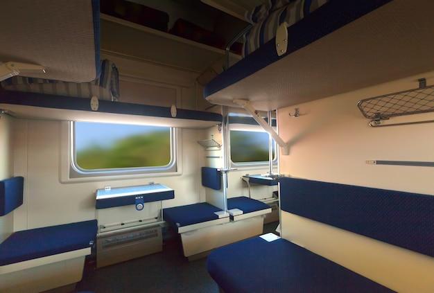 Interior of sleeper train