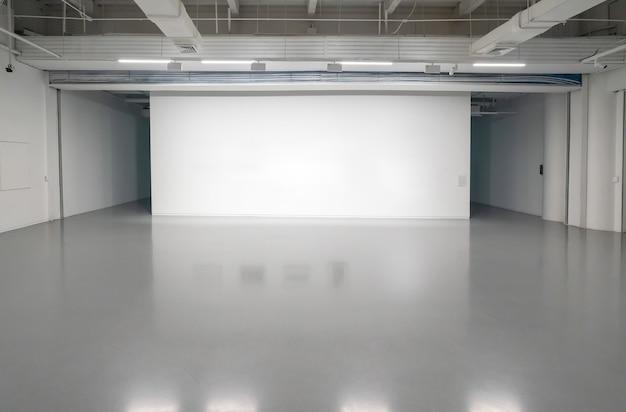 아트 센터 내부 공간