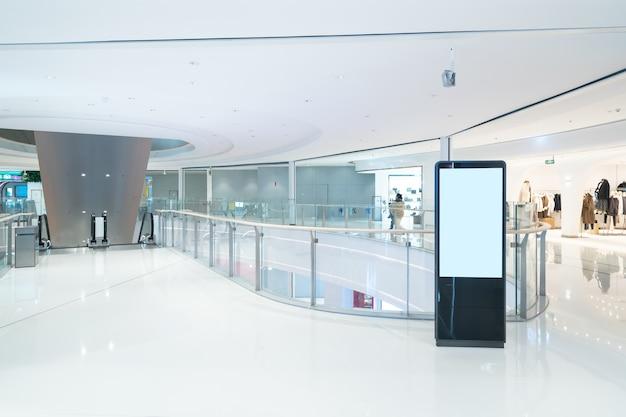 백화점 내부 공간