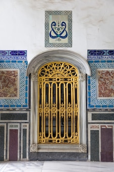 Interior of the topkapi palace in istanbul, turkey