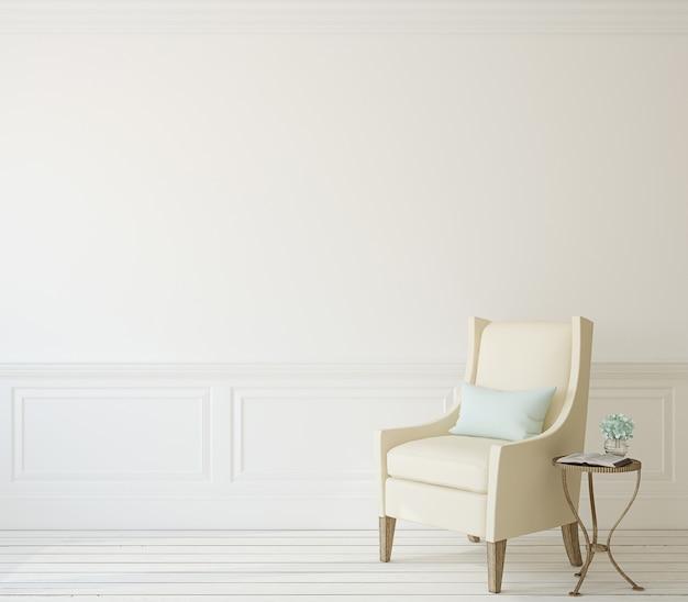 흰색 벽 근처 베이지 색 안락의 자 인테리어입니다. 3d 렌더링.