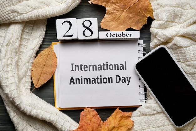 Международный день анимации осеннего календарного месяца октябрь.