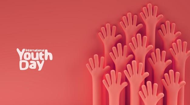 국제 청소년의 날, 8월 12일, 3d 렌더링 일러스트레이션 디자인.