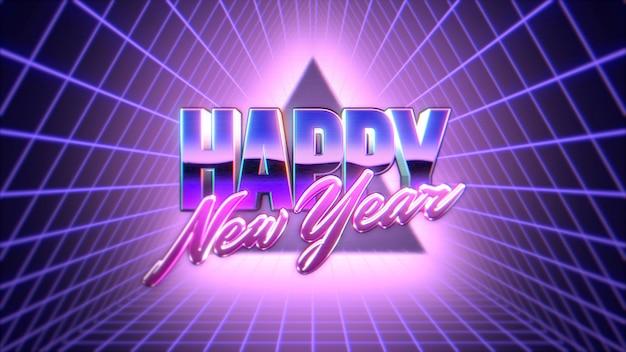 소개 텍스트 새 해 복 많이 받으세요 그리고 격자, 복고풍 배경으로 추상 삼각형. 클럽 및 엔터테인먼트 3d 일러스트레이션을 위한 우아하고 고급스러운 동적 스타일