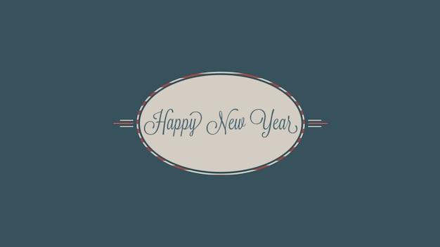 イントロテキストグリーンファッションとフレーム付きミニマリズムの背景に新年あけましておめでとうございます。ビジネスや企業のテンプレートのエレガントで豪華な3dイラスト