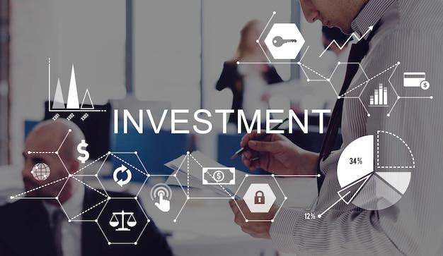 투자 사업 예산 신용 비용 개념