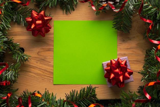 装飾とテキスト用のギフトコピースペースが付いたクリスマスイブの招待状