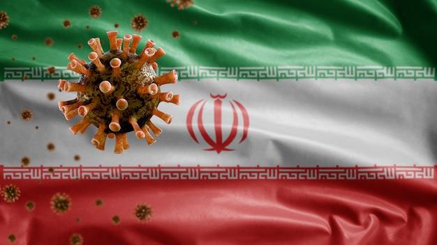 이란 깃발 흔들며 및 코로나 바이러스 2019 ncov 개념