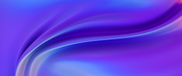 무지개 빛깔의 크롬 물결 모양의 그라데이션 천 직물 추상적 인 배경