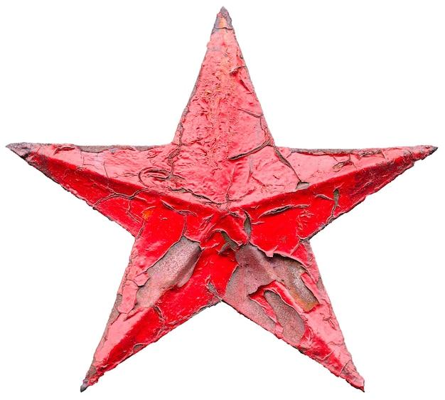 Железная социалистическая красная звезда, изолированная на белом
