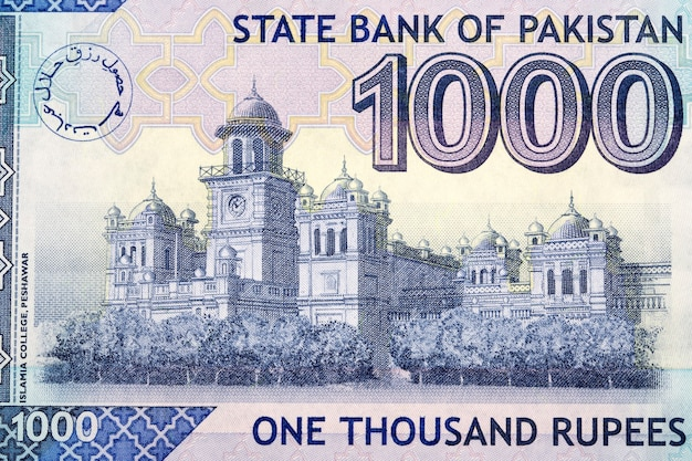Islamia college in peshawar from pakistani money