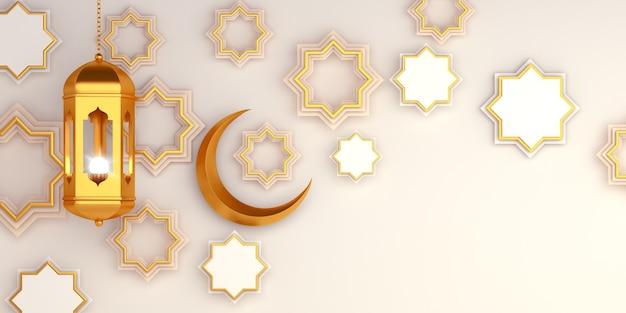 伊斯兰装饰背景与阿拉伯灯笼新月复制空间