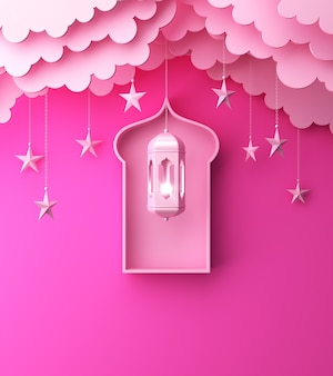 Islamic greeting card with arabic lantern