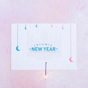 イスラムの新年の紙とスパークラー