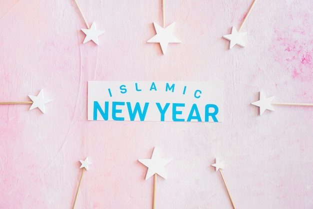 Islamic new year in stars frame